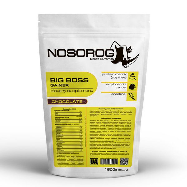 NOSOROG Big Boss Gainer 1500 г