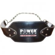 Ремень Power System Dipping Pro