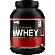 Optimum Nutrition 100% GOLD WHEY PROTEIN, 2,27кг