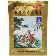 Китайский пластырь Тигр